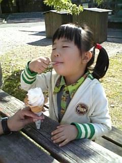 やっぱ、アイスはサイコ~!