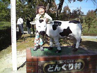 牛さんと記念撮影