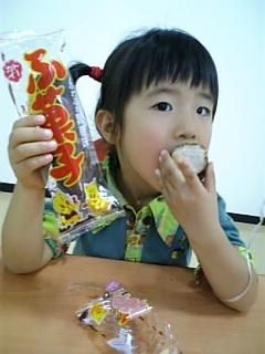麩菓子は美味い