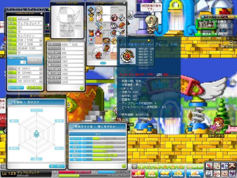 Maple111018_014937.jpg