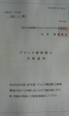 20080229211945