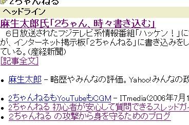 2007y10m07d_230658281.jpg