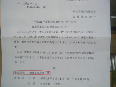 DSCF2596.jpg