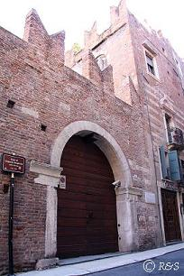 ロミオの家1小