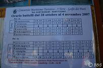モンテロッソの船の時刻表小