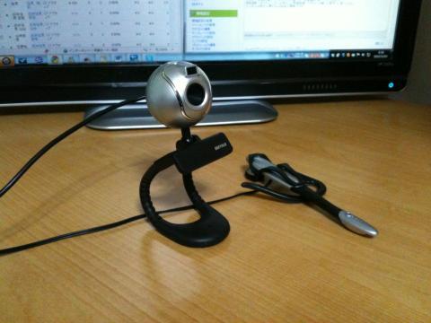 Skype用ヘッドカメラセット
