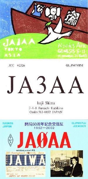 こんなカード JA-AA