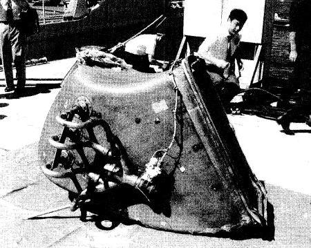 相模湾から回収されたAPU空気取り入れダクト