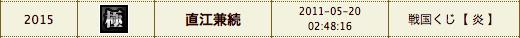 スクリーンショット(2011-05-20 3.56.54)