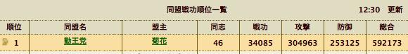 スクリーンショット(2011-06-11 12.36.16)