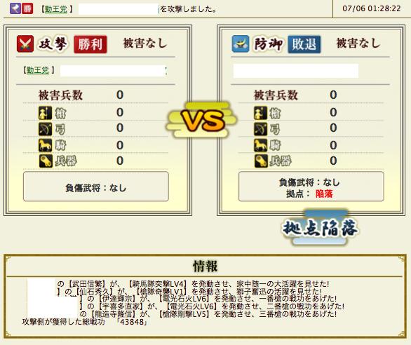 スクリーンショット(2011-07-06 1.45.11)