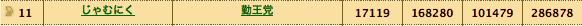 スクリーンショット(2011-07-13 3.12.36)