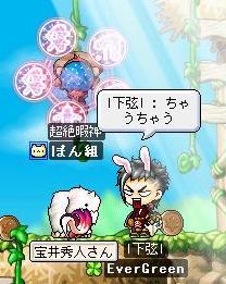 071126hanehimako2.jpg