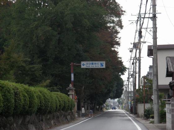 ささき神社安土 090