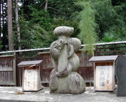 ささき神社安土 035