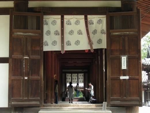正倉院唐招提寺 092