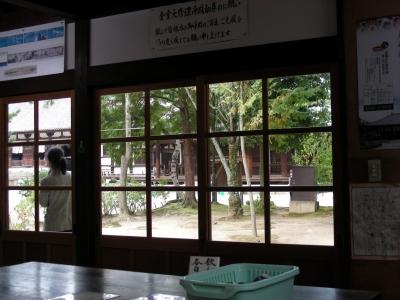 正倉院唐招提寺 141