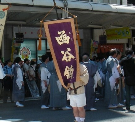 山鉾2011 038