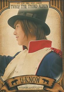 card_yu.jpg