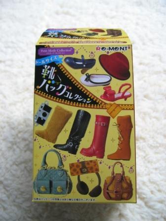 靴バックコレクション