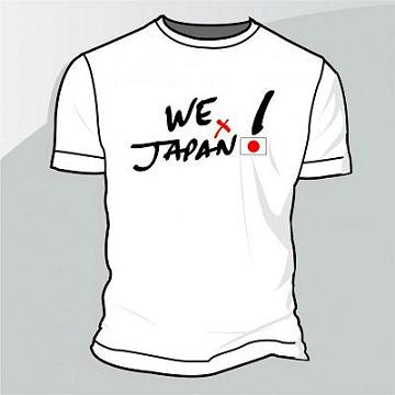 WE FOR JAPAN