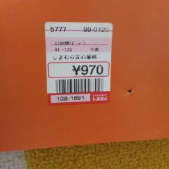010_20110219194243.jpg