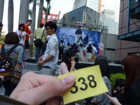 20110320Show07.jpg