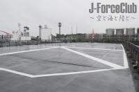 110528 和歌山港 ASR-403『ちはや』-09