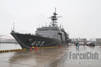 110528 和歌山港 ASR-403『ちはや』-01