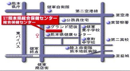 熊本保険センター