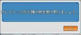 20070913213647.jpg
