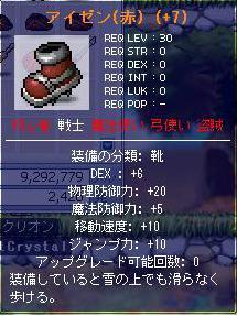 20070913213935.jpg