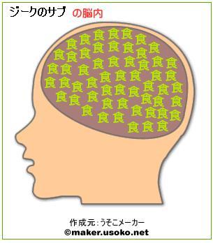 20070924140754.jpg