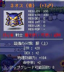 20071005025614.jpg