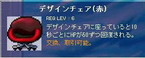 20071009214230.jpg