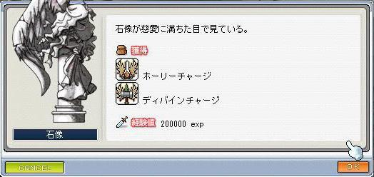 20071016225543.jpg