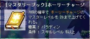 20071029141025.jpg