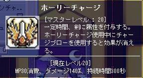 20071113202602.jpg