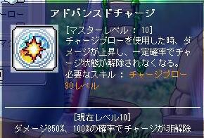 20071119225646.jpg