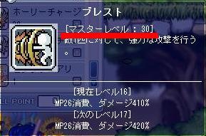20071126202851.jpg