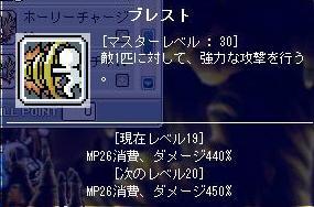 20071201025247.jpg