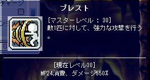 20071218003302.jpg