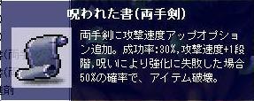 20071221014854.jpg