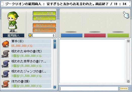20071225162615.jpg