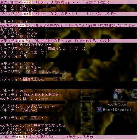 8.3.4.jpg