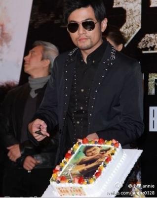 jielun hongkong cake