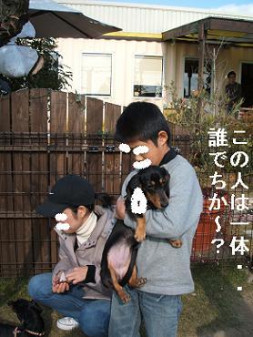 うみふれ散歩 129