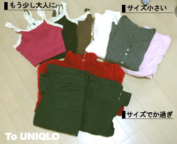 recycle-uniqlo.jpg