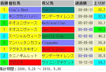 nippon_derby_01.jpg