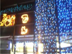 2007.12.12byoin-3.jpg